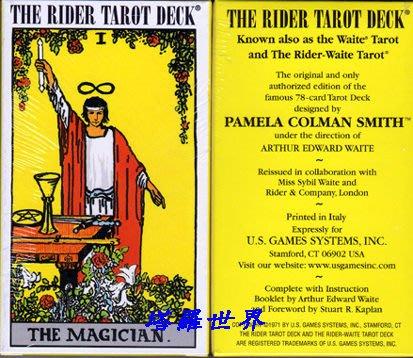 【牌的世界】萊德偉特塔羅牌The Rider tarot (Rider Waite)(附中英文說明)