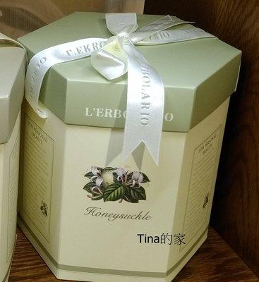 ❤Tina的家❤LERBOLARIO蕾莉歐忍冬香氛典雅 六角禮盒 義式禮盒組代購