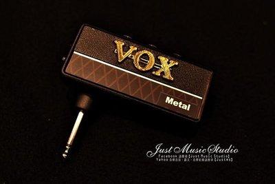 【JustMS 樂器精品】全新 VOX AmPlug Metal 效果器 模擬耳機前級!共7款現貨供應!
