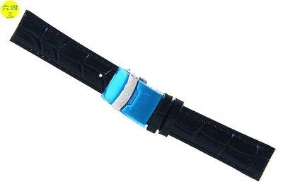(六四三精品)范倫鐵諾(真品)不銹鋼摺疊錶扣...黑色鱷魚壓紋真皮錶帶!18mm