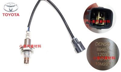 小俊汽車材料 TOYOTA WISH 2.0 2009年-2012年 DENSO 前面 含氧感應器 含氧感知器