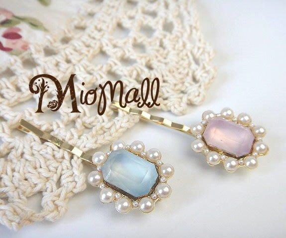 ♥法式輕奢華名媛♥【K0008】韓國製 大寶石珍珠圓舞曲 氣質系髮夾-Tiffany藍/蜜桃粉♥