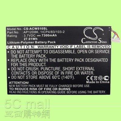 5Cgo【權宇】ACER宏碁AP12D8K平板鋰電池Iconia Tab W510 A3 CS-ACW510SL 含稅