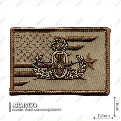 【ARMYGO】美軍 拆彈小組 部隊章 (沙色版)