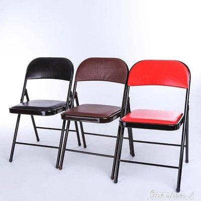 ZIHOPE 辦公椅子簡約折疊辦公椅子 PVC折合椅培訓椅折疊會議椅子ZI812