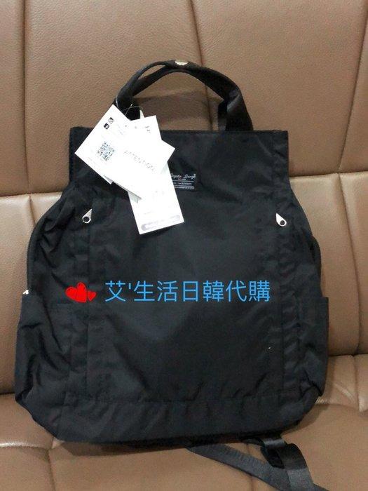代購現貨 日本品牌Legato Largo尼龍防水帆布後背包