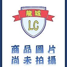 【龍城廚具生活館】【配件】莊頭北瓦斯爐台爐清潔盤TG-6303B