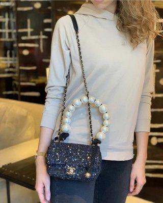 Chanel AS0594 香奈兒 Tweed Pearls bag 毛呢亮片 珍珠鍊帶包