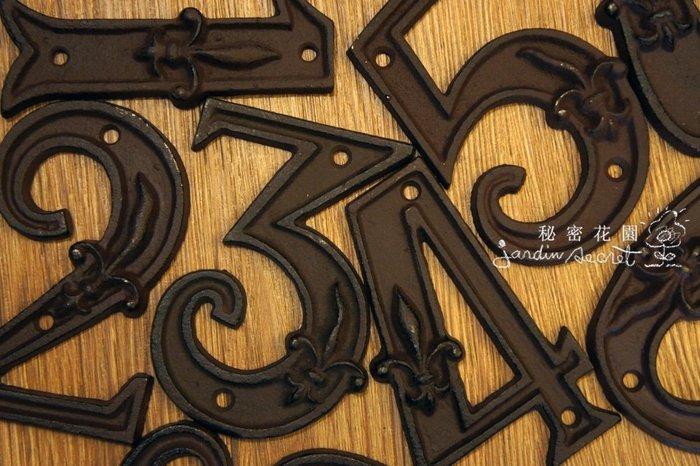 鑄鐵數字--秘密花園--法國鄉村風鑄鐵數字/美式鄉村/工業風loft/門牌/裝飾佈置
