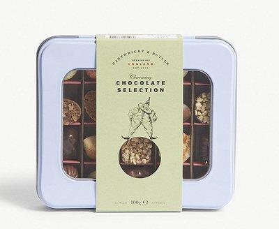 [要預購] 英國代購 英國CARTWRIGHT & BUTLER 精選巧克力 鐵盒裝 100g