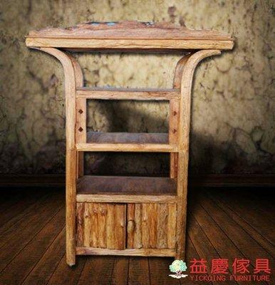【大熊傢俱】101001 風化老柚木 書櫃 高櫃 置物櫃 原木書櫃 置物架 書架 櫥櫃 收納架 花架 實木餐櫥櫃