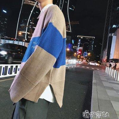 文藝男女店寬鬆套頭男士毛衣冬季潮流拼色針織衫秋季韓版帥氣外套