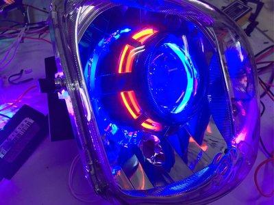 Cuxi 115 遠近魚眼燈具組 含線組 45w hid 燈管 光圈 整套3000