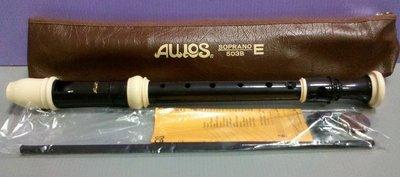 【樂器城堡】 AULOS 503B 高音直笛 新款 日製 學校直笛團指定愛用 另有全系列 AULOS直笛