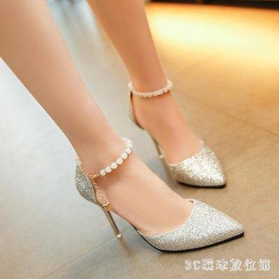 高跟涼鞋 高跟細跟尖頭側空韓版女涼鞋亮片新款包頭串珠女鞋女單鞋LB13325【魅力時尚】