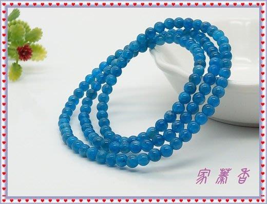 【家蓁香二館】 特級精品天然藍磷輝石『藍色』小顆粒4.5mm繞三圈女款手鏈(BA-02)