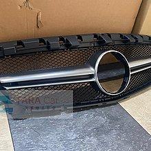 賓士 BENZ W117 Cla A45 水箱罩 中網 一線水箱罩 台灣製造 CLA200 CLA250 CLA45