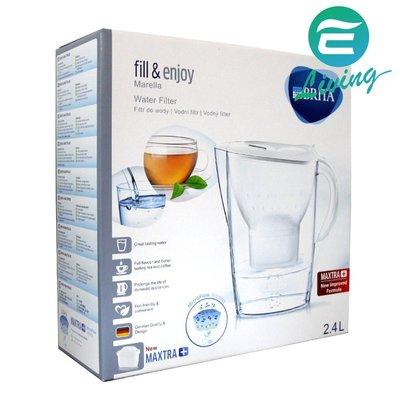 【易油網】BRITA MARELLA XL 2.4L濾水壺+濾心1個 白色 比Costco便宜 #81034 台北市