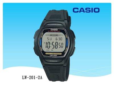 經緯度鐘錶CASIO手錶 十年電池防水功能電子錶 學生錶 兒童錶 上班族輕巧【↘460】公司貨 附保卡LW-201-2A 彰化縣