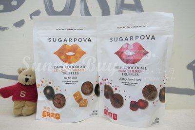 【Sunny Buy】◎預購◎ 6包1組 莎拉波娃 Sugarpova 松露巧克力系列