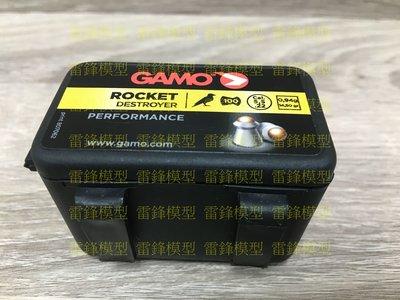 [雷鋒玩具模型]-GAMO 5.5MM 鉛彈 空氣槍用鉛彈 喇叭彈 POCKERT DESTROYER