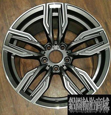 【CS-869】全新鋁圈 19吋 灰底車面 5孔120 5孔114.3 5孔112 可前後配 類 BMW 變形金剛