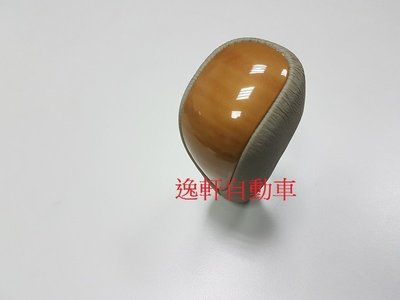 (逸軒自動車)TOYOTA 2009~2011 PREVIA 核木米色真皮排檔頭 原廠樣式 自排 排檔頭