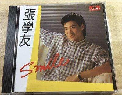 小週末甜甜價 張學友 SMILE CD(海外復刻版)