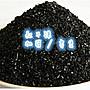 25公斤整袋 活性碳 碎粒 柱狀 吸附異味 雜質...