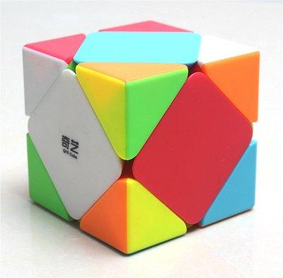 奇藝三階金字塔斜轉泛新風火輪粽子SQ魔方異形順滑初學者玩具