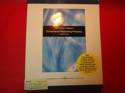 【愛悅二手書坊 16-17】Fundamental Accounting Principles: Phase 1