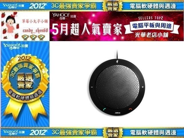 【35年連鎖老店】 Jabra SPEAK 410 MS OC Variant 會議電話揚聲器有發票/保固一年/微軟專用