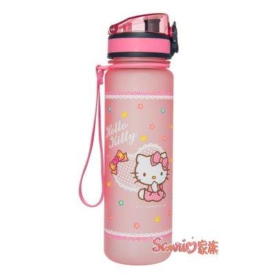 《東京家族》kitty甜心杯(500ml)