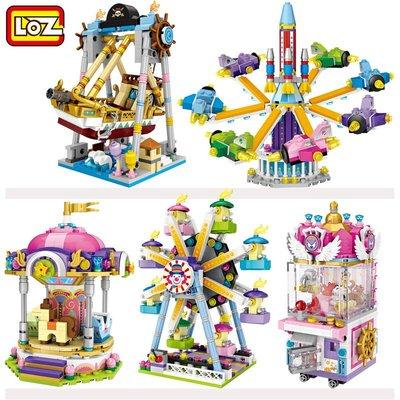現貨 loz遊樂園模型 遊樂園積木 創意積木 海盜船積木 娃娃機積木【TR086】盒裝