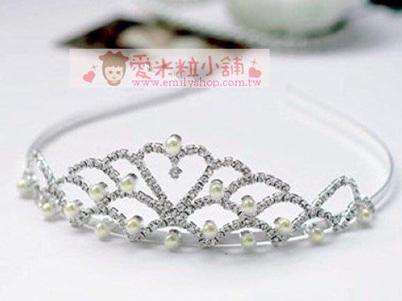 兒童珍珠水鑽皇冠 髮箍 花童禮服頭飾配飾 生日禮物皇冠 ☆愛米粒☆ C29
