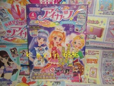 東京都-偶像學園公式FANBOOK 第3季第6彈(內附2張學園長限定卡.台灣機台可以刷) 現貨