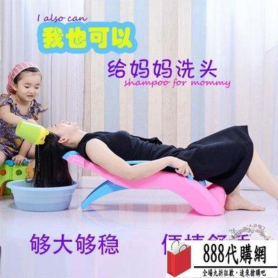 兒童洗頭躺椅寶寶洗頭床洗頭神器洗發椅加大加厚可折疊小孩洗頭椅 XW【888代購網】