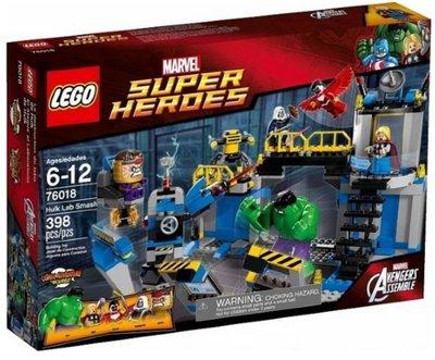 全新絕版- Lego樂高 76018 Avengers Hulk Lab Smash - Marvel Super Hero 復仇者聯盟 漫威超級英雄系列