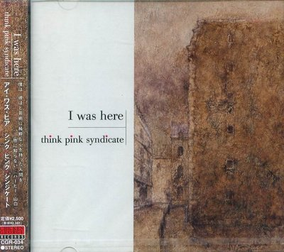 K - think pink syndicate - I Was Here - 日版 - NEW