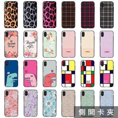 TR-92│韓國 圖案插畫 手機殼│側開卡夾│iPhone X XS MAX XR 11 Pro