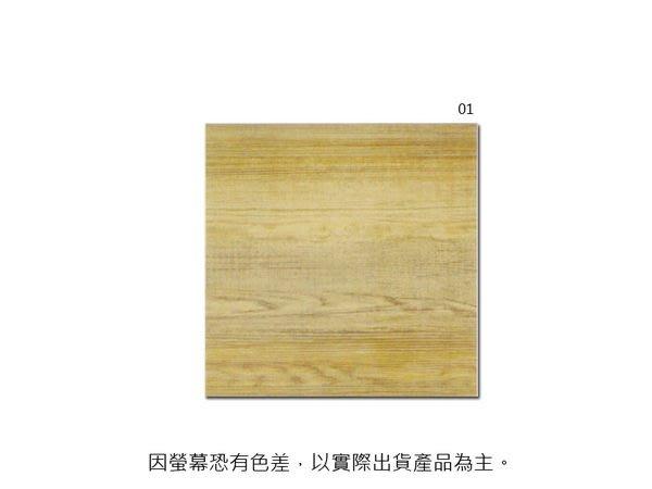 【安心整合】西班牙/義大利/進口磁磚/鄉村/復古/現代/進口磚-露西亞木紋-地磚