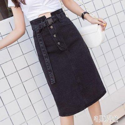 夏季新款牛仔裙 半身裙女高腰中長款a字包臀合適胯大腿粗的一步裙 mj14627