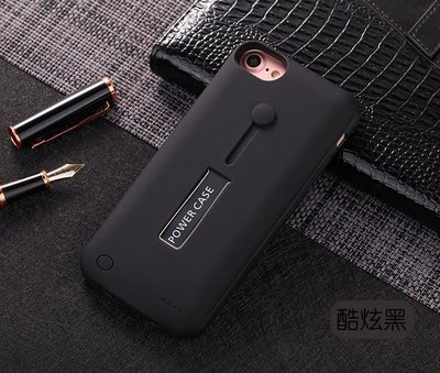 IB 奇點生活 + iPhone 6/6S/7/8 外置移動電源外殼 Battery Case