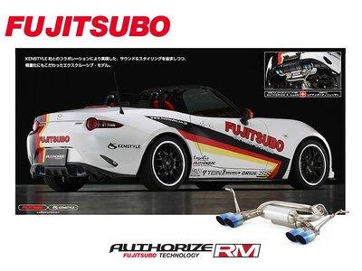 【Power Parts】FUJITSUBO AUTHORIZE RM 中尾段(四出鈦尾) MAZDA MX-5 ND