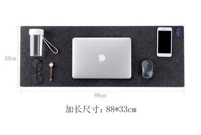 hello小店-毛氈長款加厚滑鼠墊遊戲電腦桌墊 桌面鍵盤手托防滑護手墊#手腕墊#滑鼠墊#