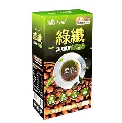 JOYHUI綠纖咖啡代謝爆燃黑咖啡代謝沖泡飲(10入/盒)【0101285】【小資屋】