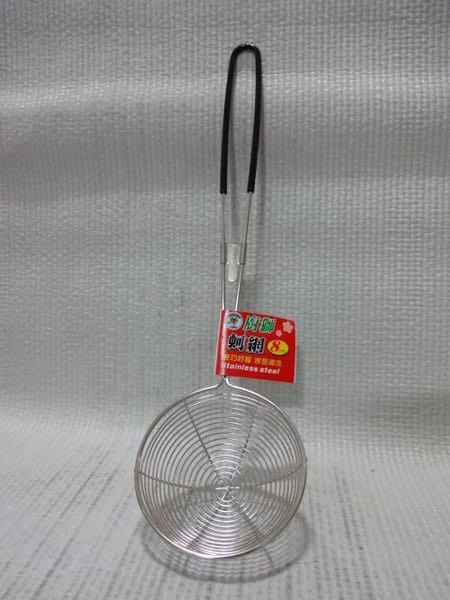 蚵網 火鍋網 撈網  高級不鏽鋼 一入 8cm