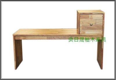 【美日晟柚木家具】LCH11 柚木收納式坐椅 .穿鞋椅 窗邊坐椅 兩人坐椅 木製椅 ㄇ型椅(抽屜式)