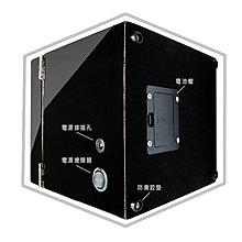 ∮樂優生活∮錶盒 機械錶盒 上鍊盒 法拉利 10隻入 LED燈 搖錶器 動力儲存盒 自動上鍊盒 靜音馬達 手錶盒 加大