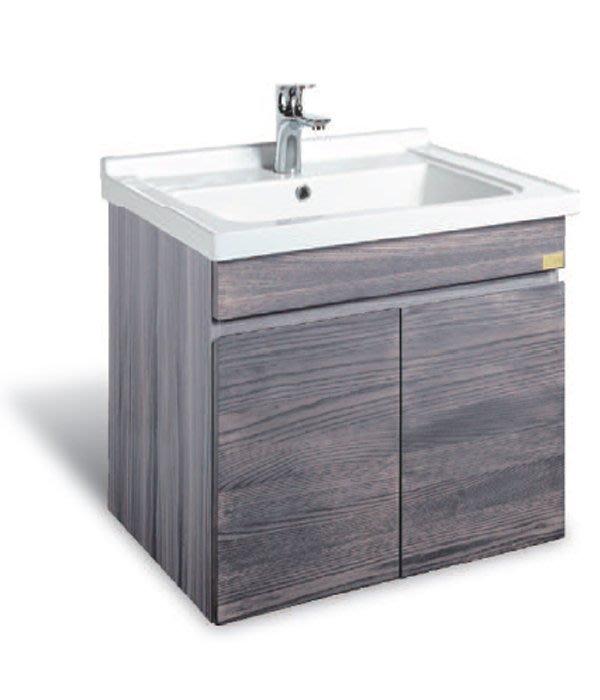 CORINS 水平線 洗灰 -CHG-R-60 防水發泡板檯面盆浴櫃